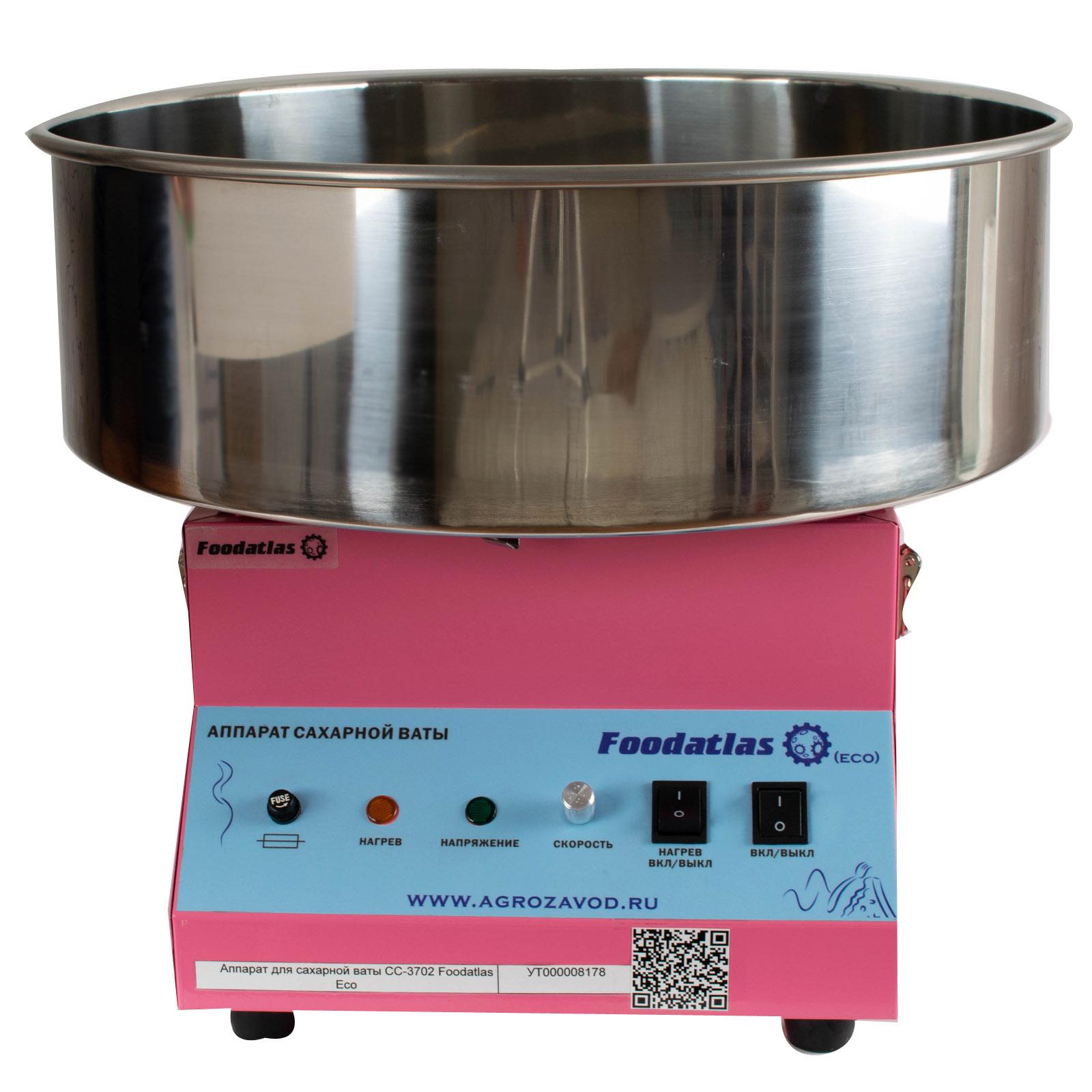 Аппарат для сахарной ваты Foodatlas EcoCC 3702