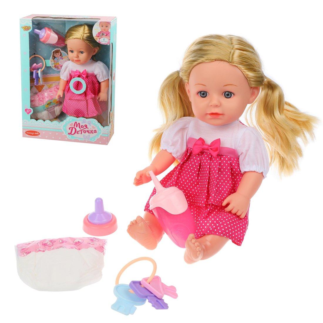 Купить Пупс Наша Игрушка Мой малыш 35 см M7563-15, Наша игрушка,