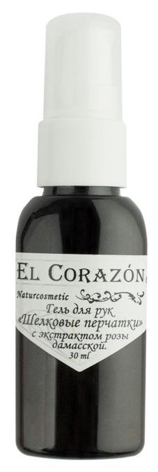 Купить Гель для рук El Corazon Шелковые перчатки экстрактом розы дамасской 30 мл