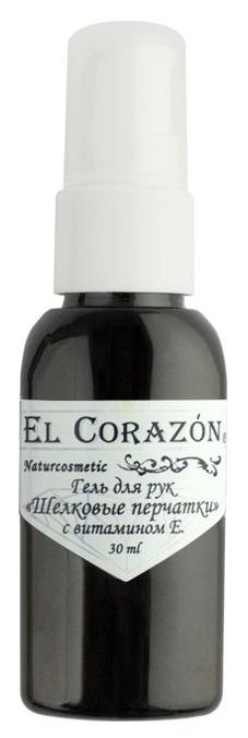 Купить Гель для рук El Corazon Шелковые перчатки с витамином Е 30 мл