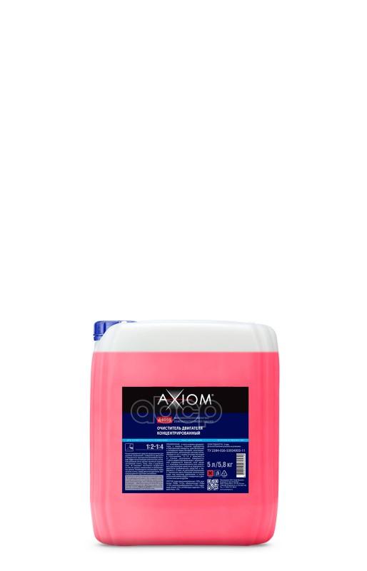 Очиститель Двигателя (Концентрат) 5л AXIOM A4059