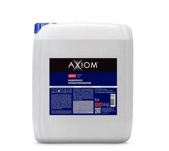 Очиститель Универсальный (Концентрат) 5 Л AXIOM A4208