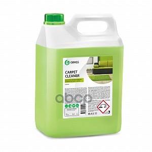 Carpet Cleaner Пятновыводитель 5.4кг125200 GraSS 125200