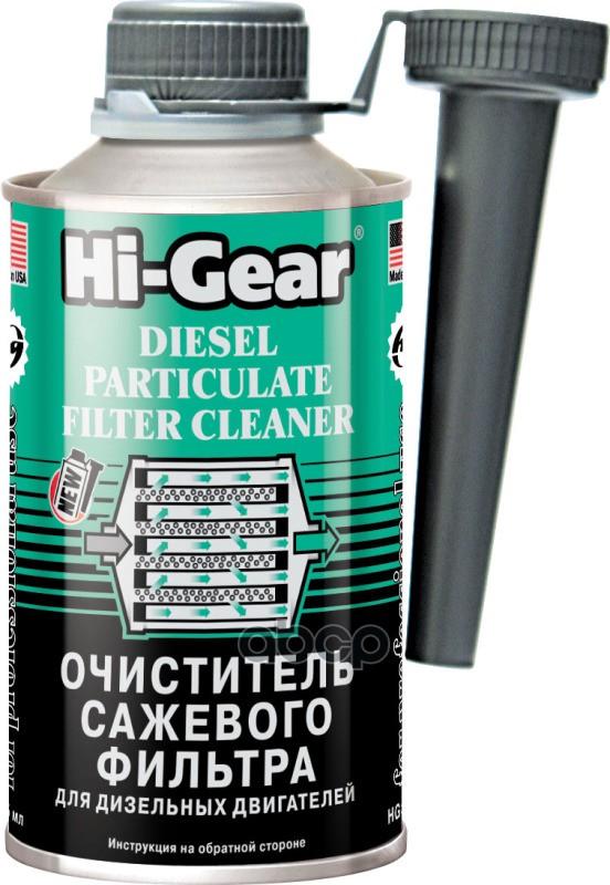 Очиститель Сажевого Фильтра Для Дизельных Двигателей