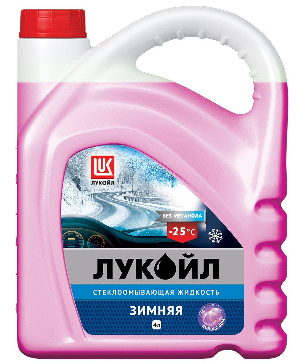 Жидкость стеклоомывателя  25С бабл; к.4л LUKOIL
