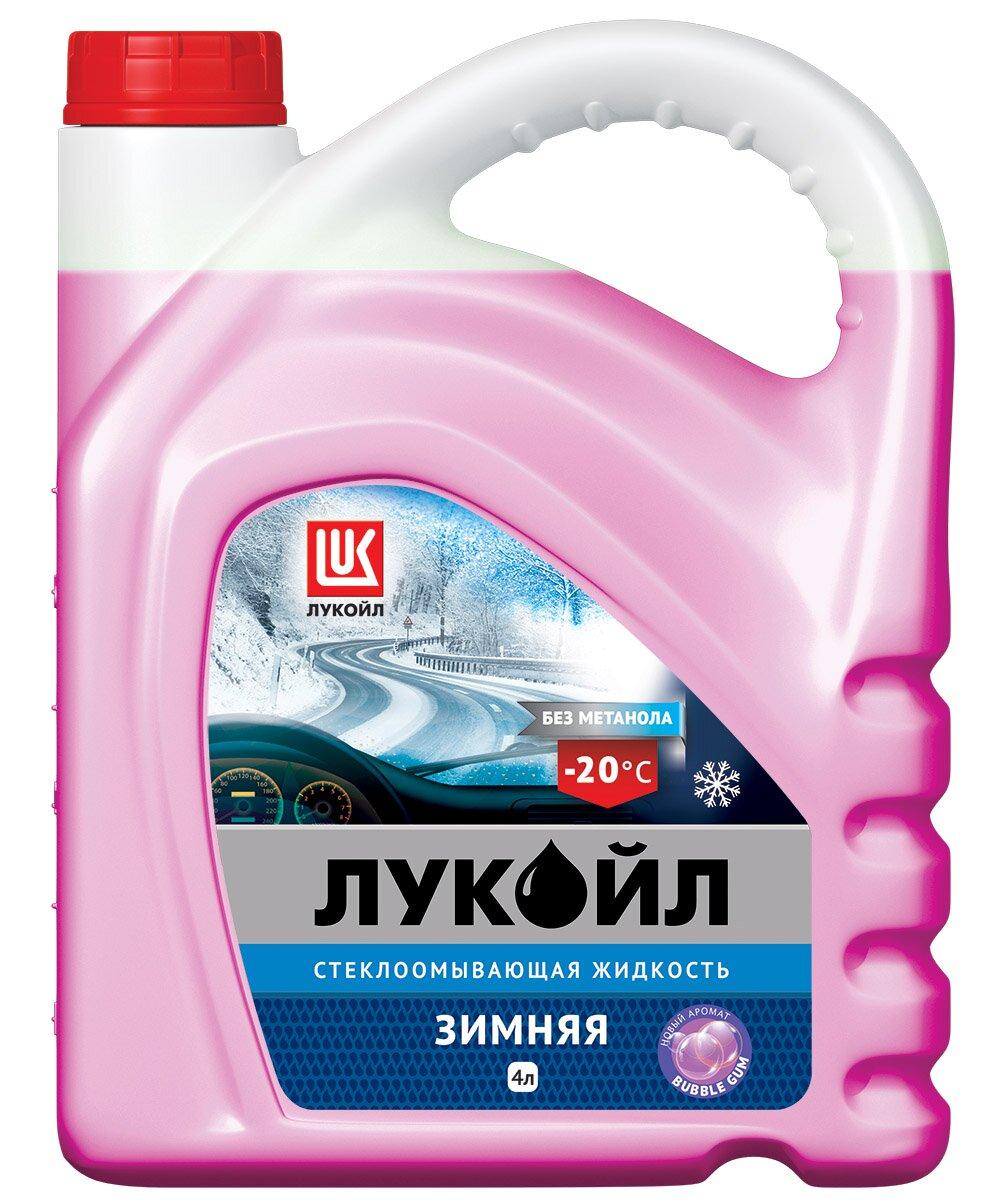 Жидкость стеклоомывателя  20С бабл; к.4л LUKOIL