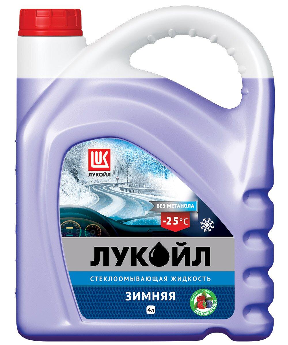 Жидкость стеклоомывателя  25С лесн; к.4л LUKOIL