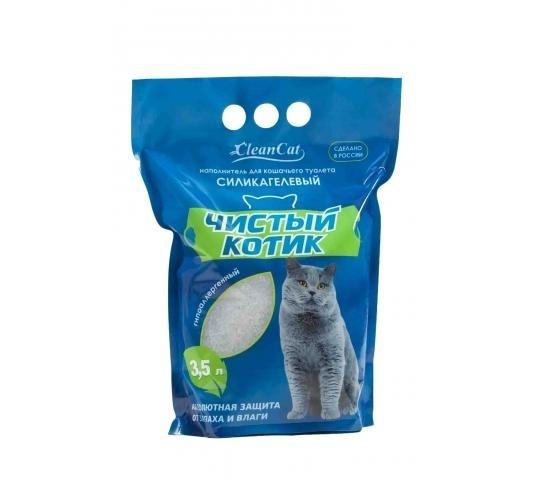 Впитывающий наполнитель для кошек Чистый Котик силикагелевый