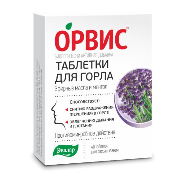 Купить ОРВИС, Таблетки для горла для рассасывания Орвис 40 шт., Эвалар
