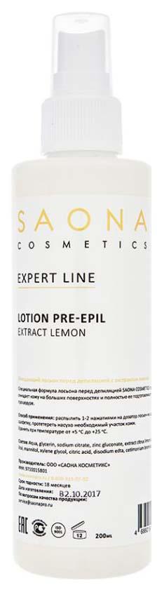 Лосьон очищающий Saona Cosmetics с экстрактом лимона