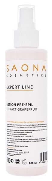 Лосьон очищающий Saona Cosmetics с экстрактом грейпфрута