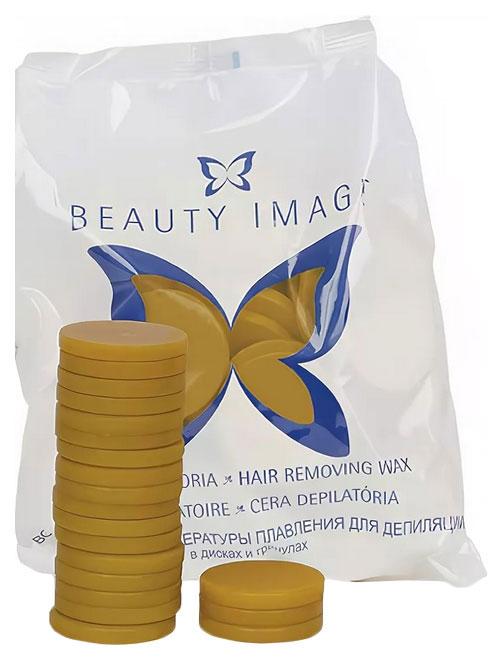 Купить Воск для депиляции Beauty Image Стандарт Желтый 1000 г