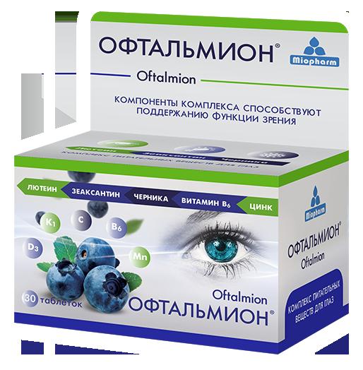 Купить Офтальмион В-МИН+ 500 мг таблетки 30 шт.