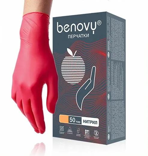 Перчатки Benovy нитриловые смотровые н/с текстурированные на пальцах L красные 50 пар  - купить со скидкой