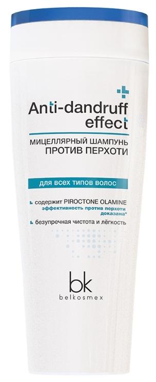Купить Шампунь BelKosmex Anti-dandruff effect для всех типов волос 200 мл