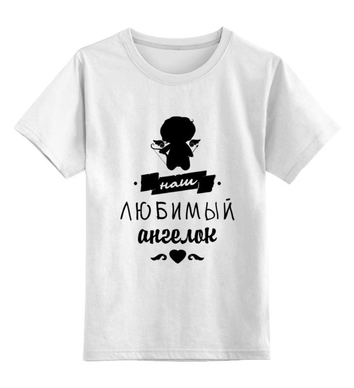 Детская футболка Printio Малыш - наш любимый ангел. цв.белый р.164 0000002009573 по цене 790