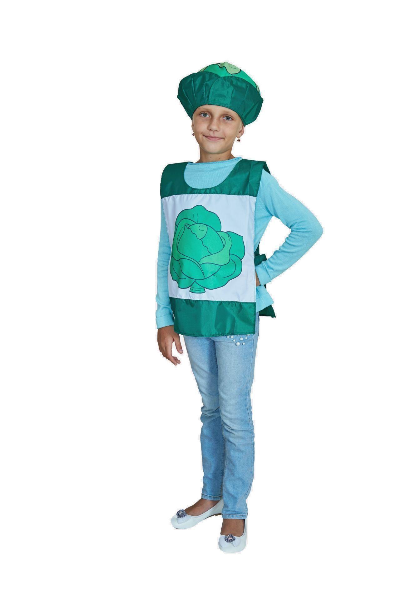 Карнавальный костюм Учитель Овощ, цв. зеленый р.134
