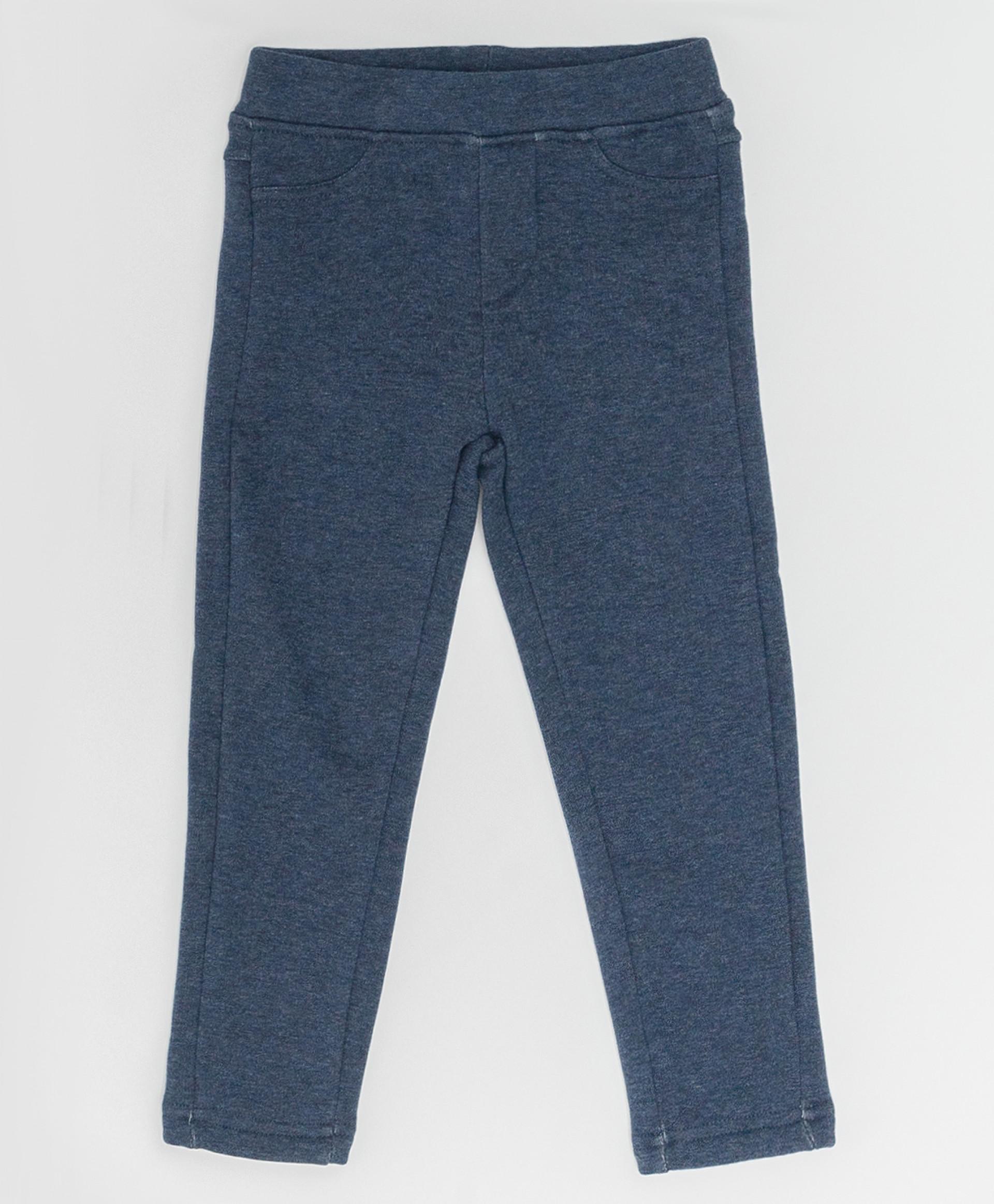 Купить Синие брюки Button Blue, размер 122 220BBGMC13021000,