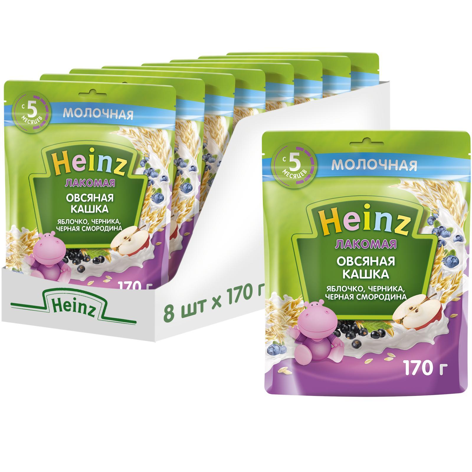 Купить Каша молочная Heinz Овсяная яблоко, черника, чёрная смородина с 5 мес. 170 г, 8 шт.,