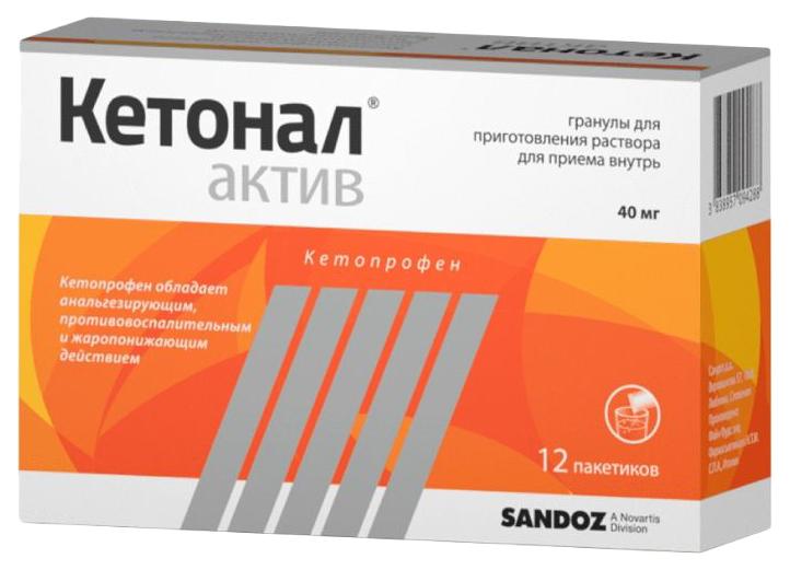 Купить Кетонал Актив гранулы для приг.р-ра для приема внутрь 40 мг пакеты 12 шт., Sandoz
