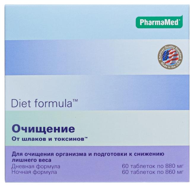 Диет формула Очищение от шлаков и токсинов дневн.и ночн.дейст. таблетки 120 шт.