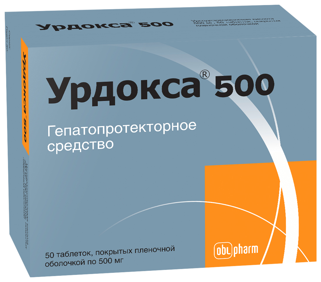 Урдокса 500 мг таблетки покрытые пленочной оболочкой 50 шт.