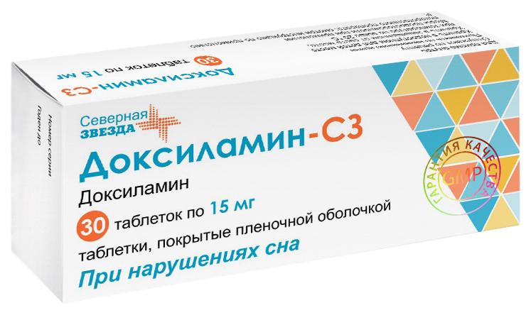 Доксиламин СЗ 15 мг таблетки покрытые пленочной