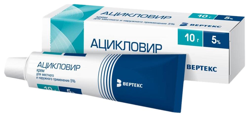 Ацикловир крем наружный 5% туба 10 г