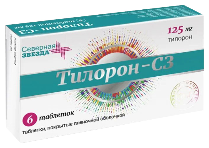 Тилорон-СЗ 125 мг таблетки покрытые пленочной оболочкой 6 шт.