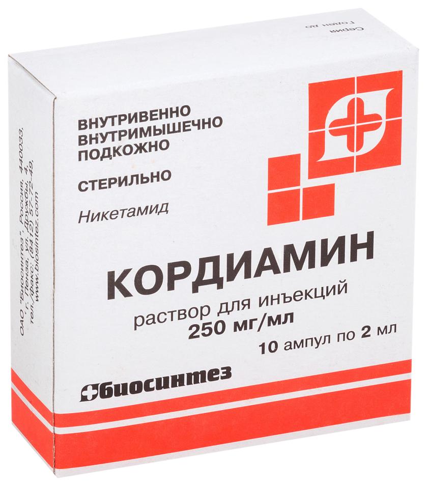 Кордиамин р-р для и 25% 2 мл ампулы 10 шт.