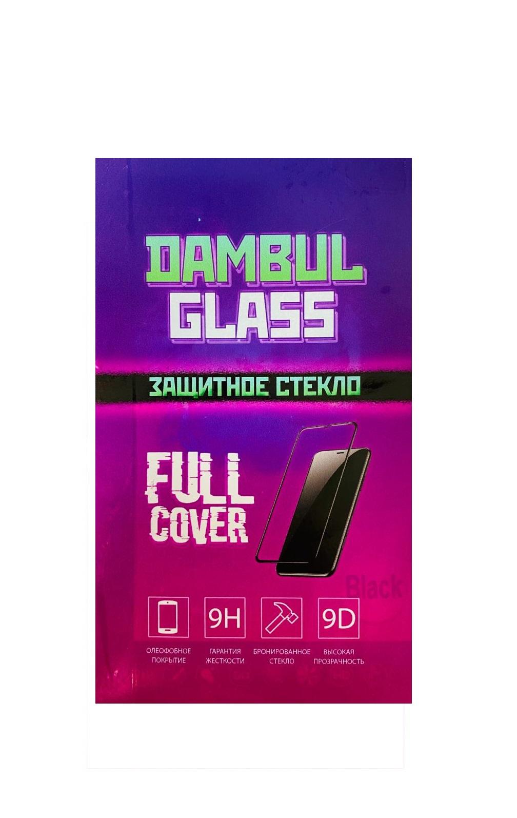 Защитное стекло Dambul Glass 9D Samsung Galaxy A20  - купить со скидкой