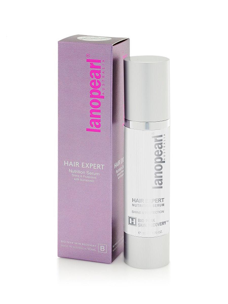 Lanopearl Питательная сыворотка для волос Hair Expert Nutrition Serum, 50 мл