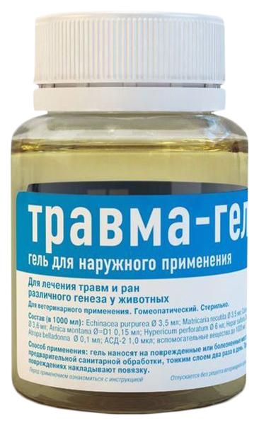 Гомеопатический препарат Хелвет Травма гель 75 мл