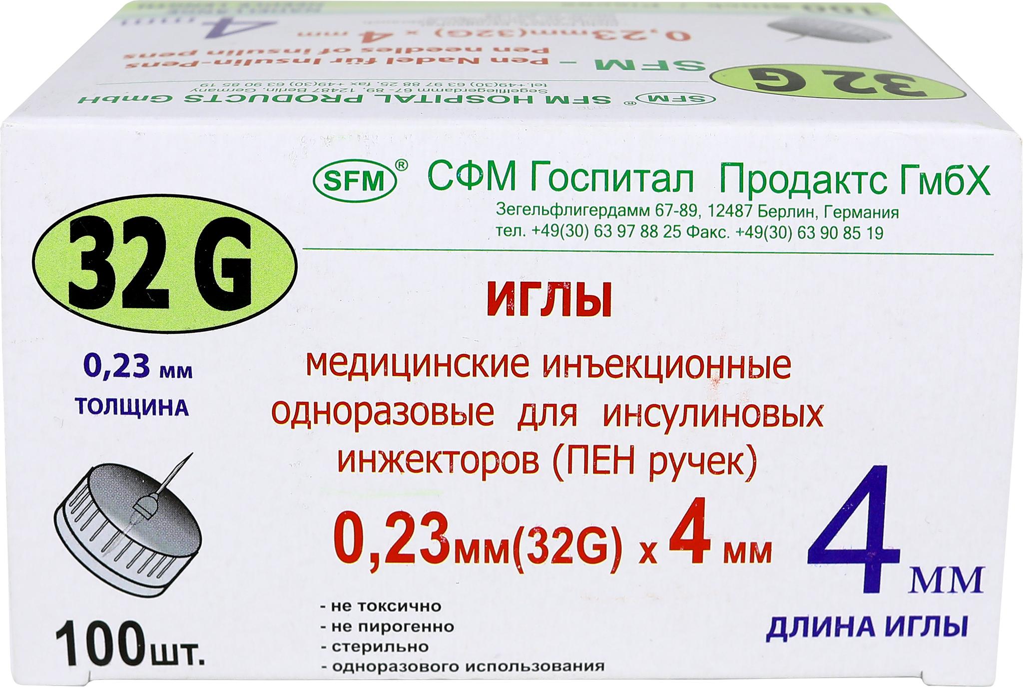 Купить Иглы для шприц ручек 32G 0, 23 х 4мм 100 шт., SFM