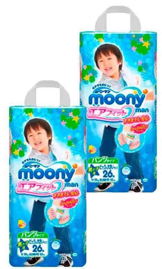 Подгузники-трусики MOONY для мальчиков (13-25 кг), 2x26 шт.