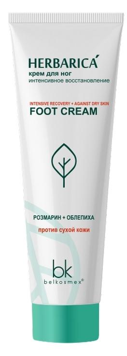 Купить Крем BelKosmex Herbarica интенсивное восстановление