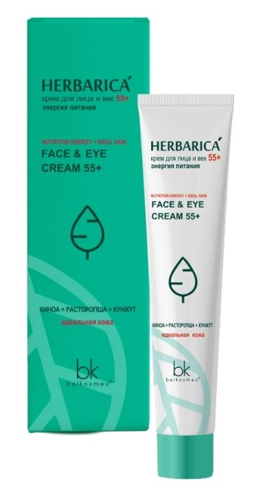 Купить Крем для лица BelKosmex Herbarica 55+ энергия питания