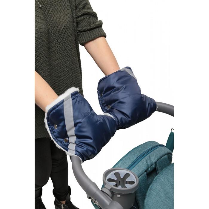 Купить Муфта Варежки Топотушки для прогулки для рук на ручку коляски серый,