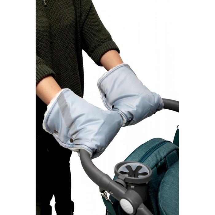 Купить Муфта Варежки Топотушки для прогулки для рук на ручку коляски синий,