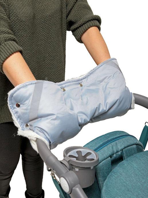 Купить Муфта Топотушки для прогулки для рук на ручку коляски серый,