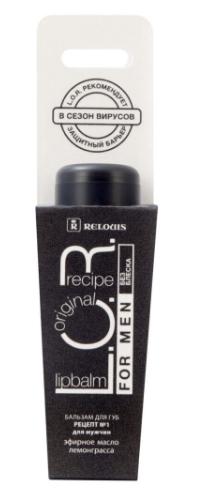 Купить Бальзам для губ Relouis Lipbalm Original Recipe №1