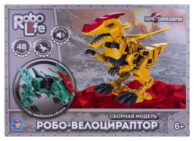Конструктор 1Toy Робо-велоцераптор с крыльями 48 деталей желтый 1 TOY