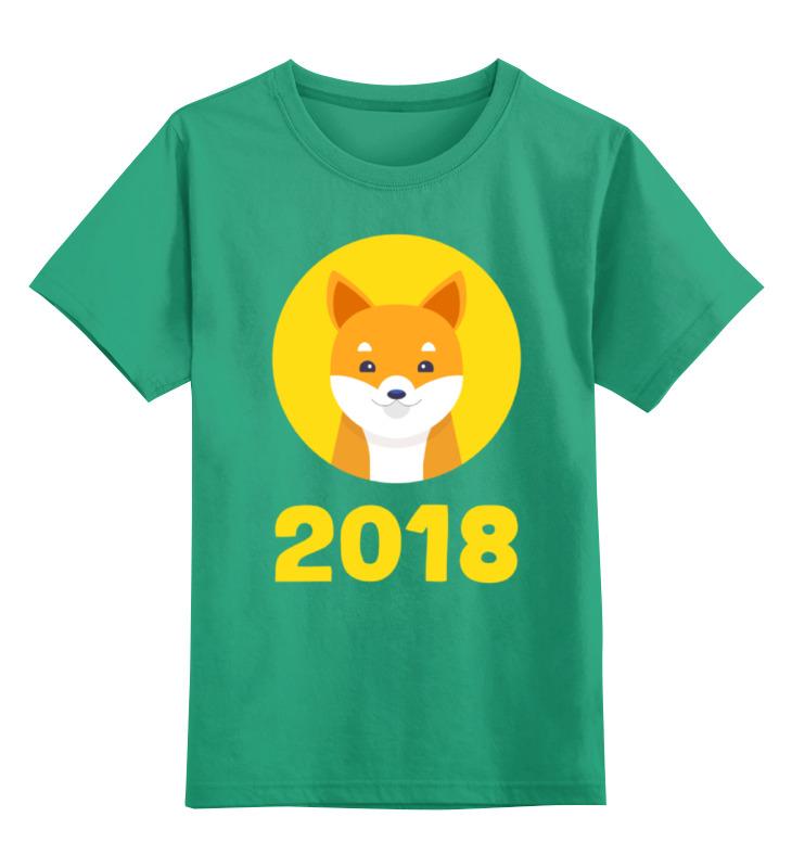 Купить 0000002261555, Детская футболка Printio Собачка цв.зеленый р.152,