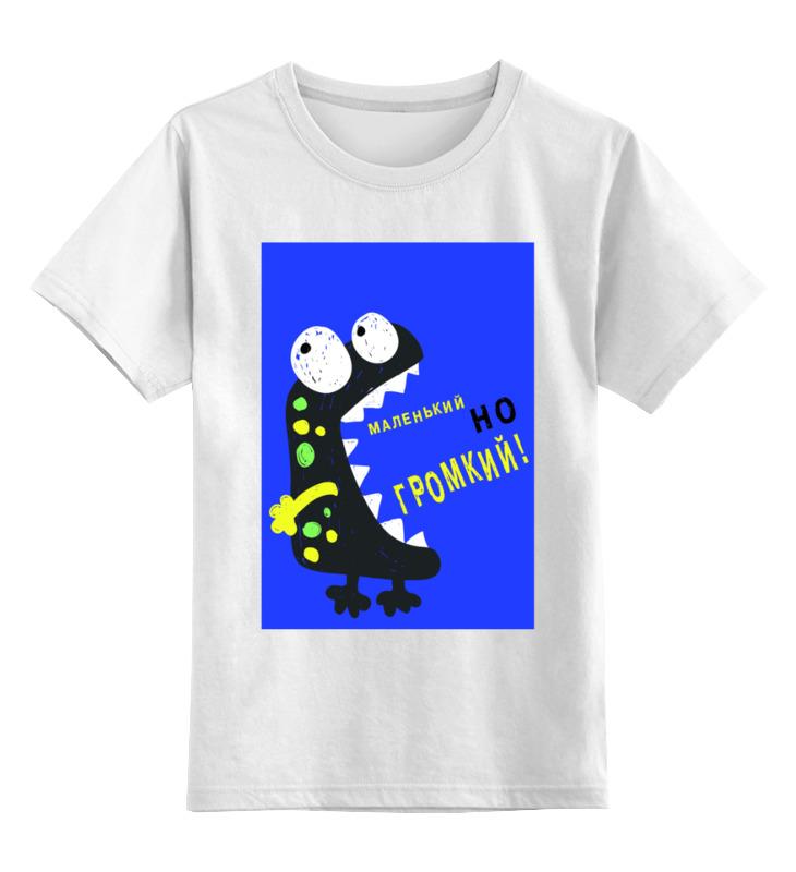 Детская футболка Printio Маленький, но громкий цв.белый р.140 0000002520756 по цене 790