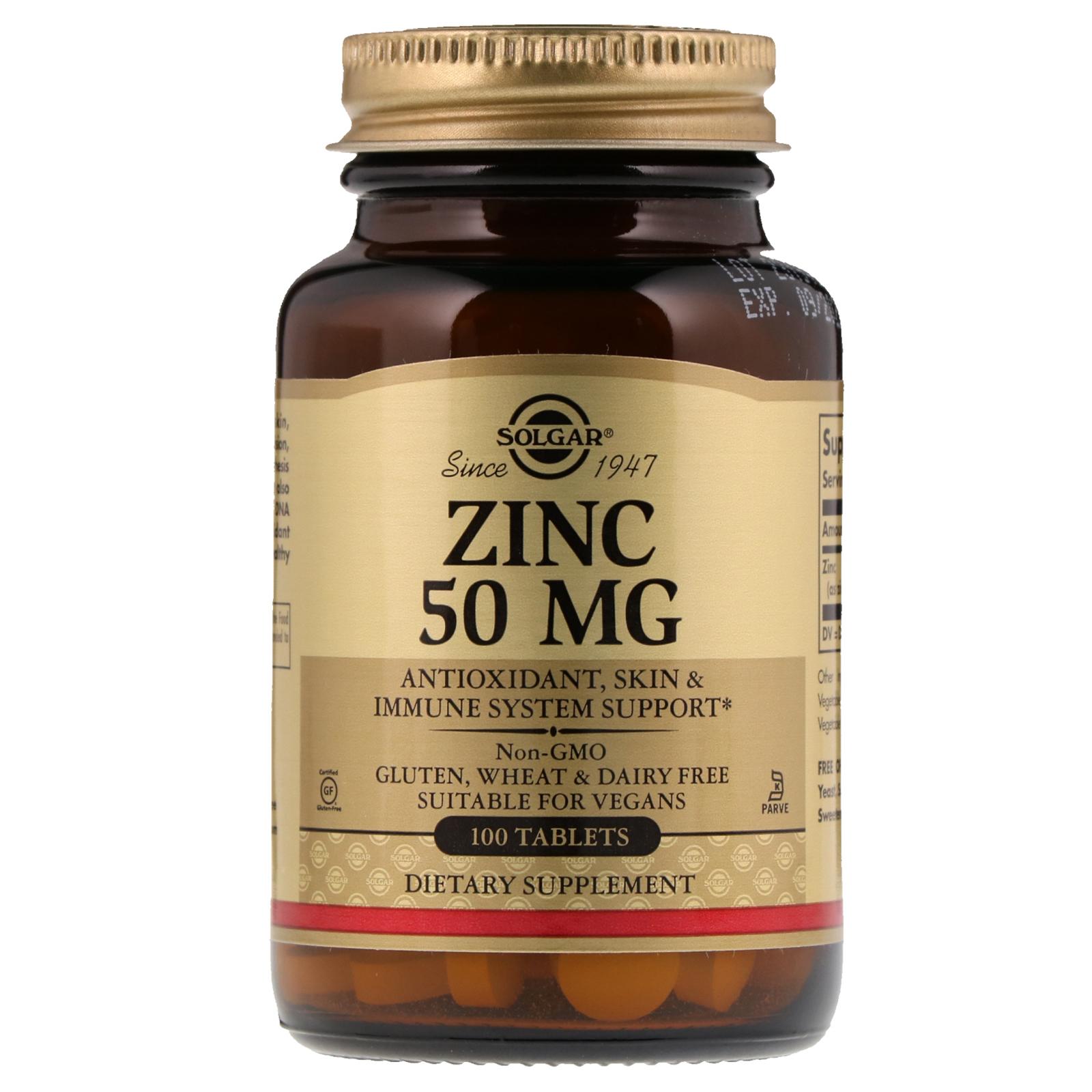 Купить Solgar Zinc 50 мг таблетки 100 шт.