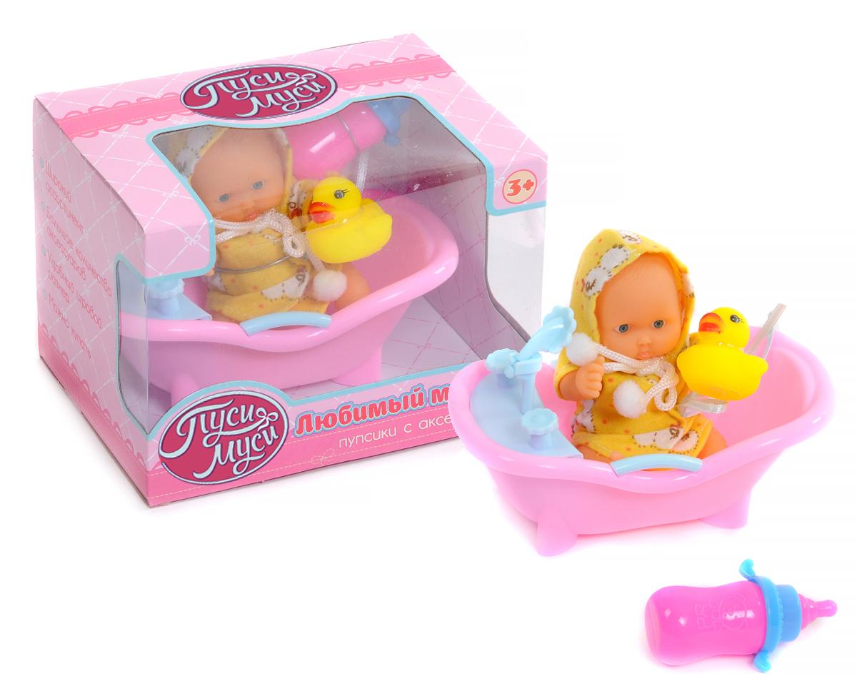 Пупс Муси-Пуси Любимый малыш в ванночке IT103766