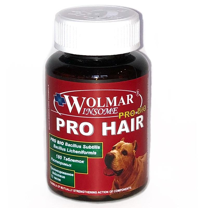 Витаминный комплекс для собак и щенков Wolmar