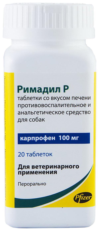 ZOETIS Римадил Р таблетки со вкусом печени
