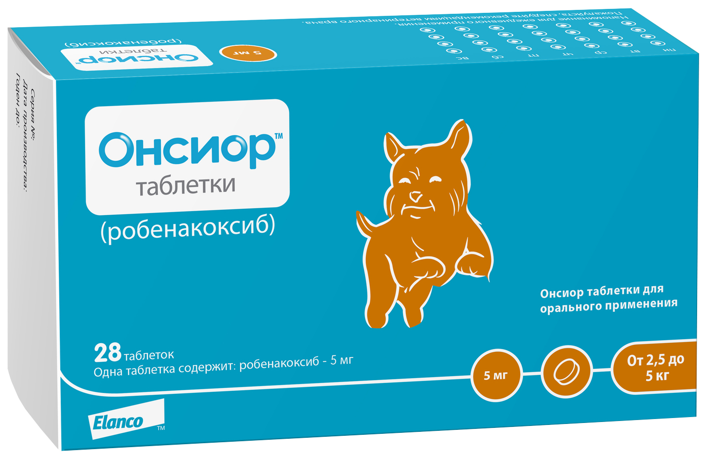 Противовоспалительный и болеутоляющий препарат для собак ELANCO Онсиор 5мг 28 таб.