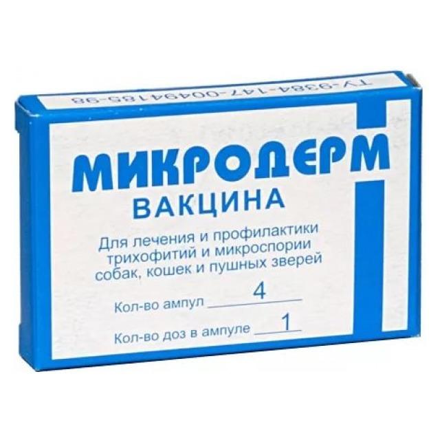 Вакцина для кошек и собак АПТЕКА СЕРВИС